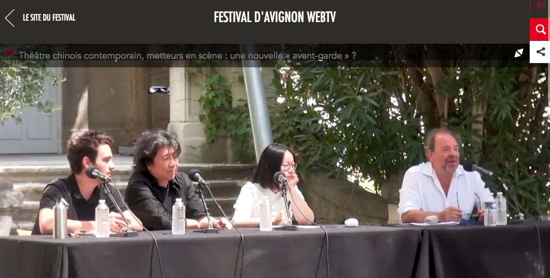 Festival d'Avignon 2019 : Les ateliers de la pensée avec Meng Jinghui